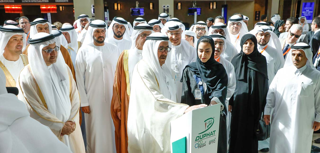 His Highness Sheikh Hamdan bin Rashid Al Maktoum Opens the 25th Edition of DUPHAT Today