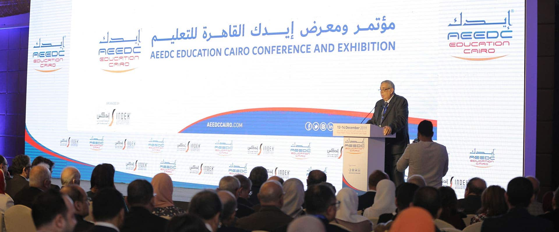 AEEDC Education Cairo: Spreading the AEEDC Word